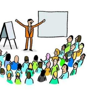 Создам презентацию