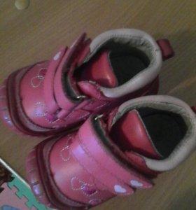 Ботиночки..