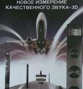 домашний кинотеатр LG HB906TA 5.1 BLU-RAY 3D
