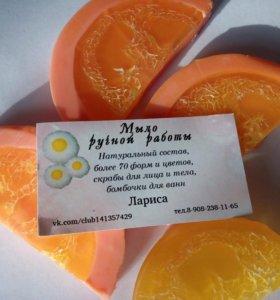 Мыло-скраб ручной работы Сочная апельсинка