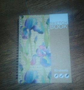 Sketchbook-книга для рисования