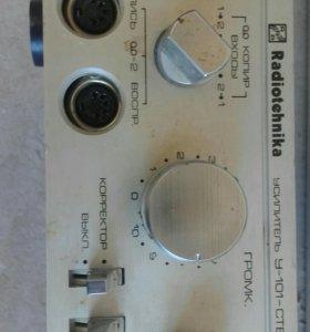 Усилитель У-101-стерео hi-fi