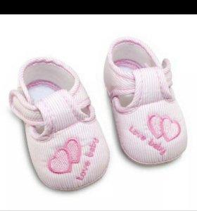 Ботинки из хлопка для малышей