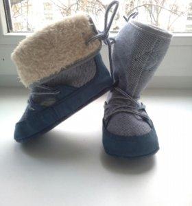 Обувь малышам!!!