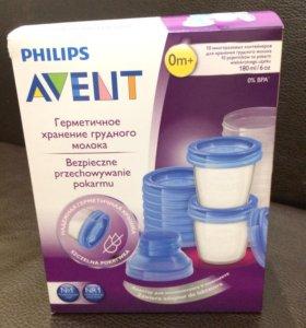 Многоразовые контейнеры для грудного молока!10 шт.