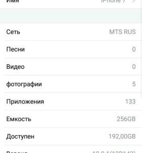 Айфон 7 клон