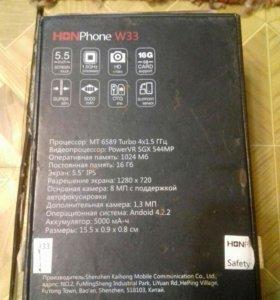 Hon Phone W33