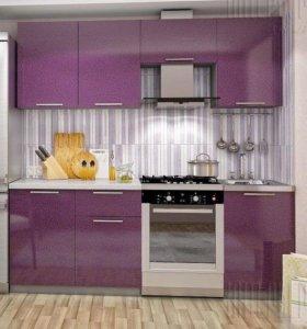 Кухонный набор Сирень 2100