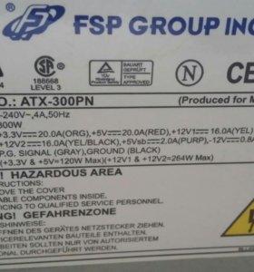 Блок питания 300watt FSP 300