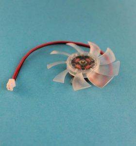 Вентилятор для видеокарты d55 2pin