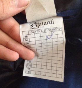 Пиджак Galardi