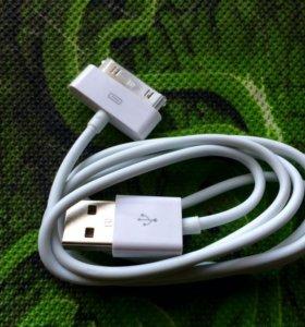USB провод на 4 Apple iPhone