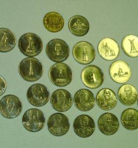 Монеты 200 лет победы в войне 1812 года