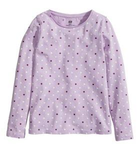 Джерси рубашка из органического хлопка 122/128 на
