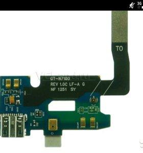 Шлейф для Samsung Galaxy Note 2 GT-N7100