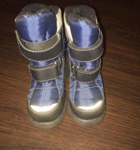 Осенние ботинки 23 размер