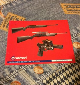 Журнал 📓 про оружие.