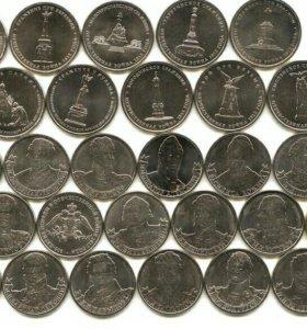 Серия монет война 1812 года Бородино