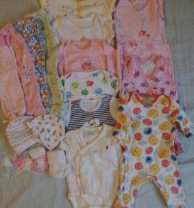Одежда для новорожденных (0-3)