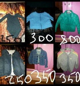 Куртки ветровки пиджаки