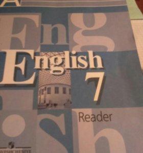 Английский язык книга для чтения