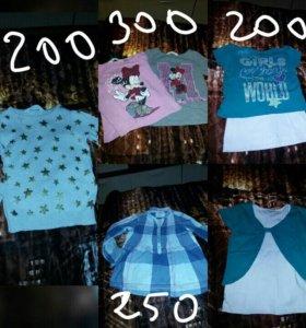 Кофты футболки рубашки