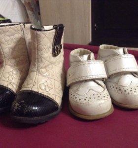 Детская обувь (сапожки и сандалики)
