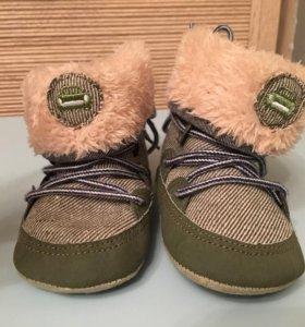 Ботиночки/угги детские