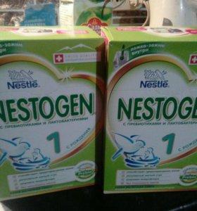 Смесь Nestogen 700г