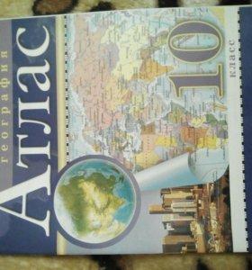 Атлас. 10 класс