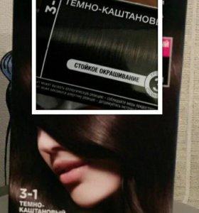 Краска для волос, новая
