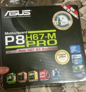 ASUS P8H67-m PRO