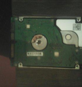 Жесткий диск для ноутбука