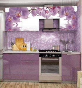 Орхидея 2100 готовая кухня