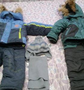 Зимние костюмы (2шт)