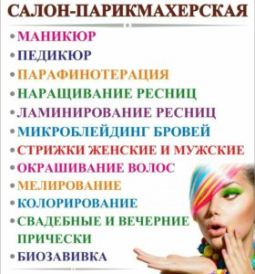 Ермолаево