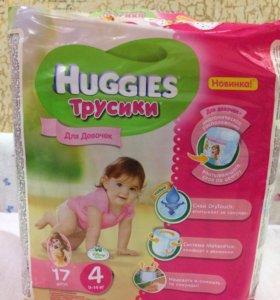 Трусики-подгузники Huggies Ultra comfort 4 (9-14кг