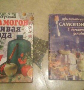 Очень полезные книги.