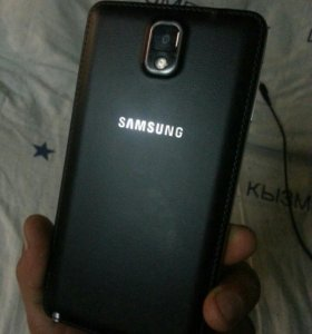 Samsung Galaxy Note 3 en 9005