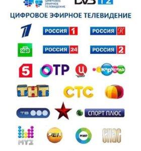 ТВ приставка. 20 бесплатных цифровых каналов