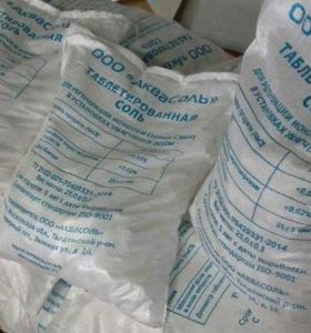 Доставка таблетированной соли для водоподготоаки