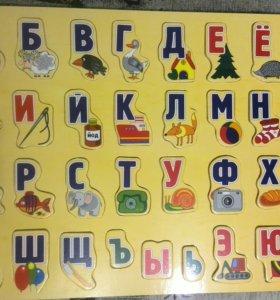 Алфавит-вкладыш деревянный