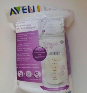 Пакеты для замораживания грудного молока