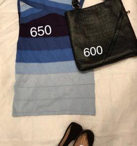 Платье 600,обуви-нет,сумки-нет