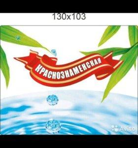 Производство и доставка питьевой воды