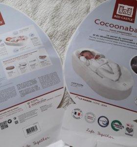 Cocoonababy Red Castly (эргономичный кокон)