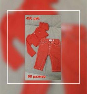 Комплект для девочки балеро+джинсы-стрейч