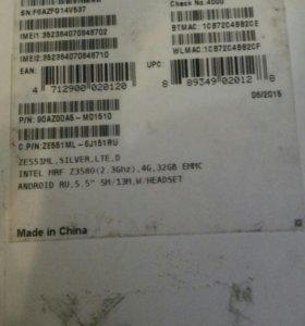 Asus Zenfone 2 (ZE551ML) 4/32 gb
