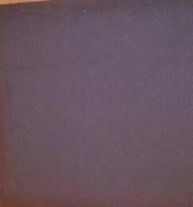 Лоскут ткани 250 см * 150 см