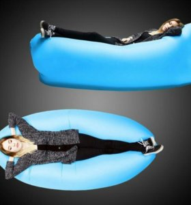 Ламзак -Надувной лежак